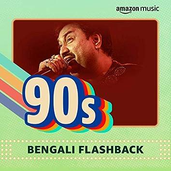 90s Bengali Flashback