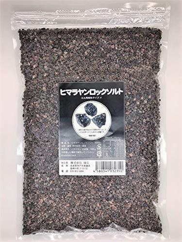 ヒマラヤ岩塩 ロックソルト ブラック 粗粒 2-3mm 食用 1kg