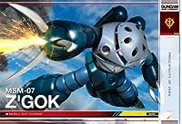【 ガンダム デュエルカンパニー 01 】 R1 ズゴック ジオン公国 《 GUNDAM DUEL COMPANY 》 GN-DC01 MS 053