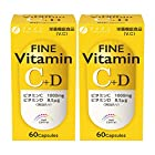 【タイムセール】ファイン ビタミンC+D ビタミンC 1000mg ビタミンD 含有 国内生産 栄養機能食品 (650mg×60粒×2個セットが激安特価!