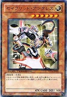 Yu-Gi-Oh! š 3 Set š English Version HA 07-EN 060 Tin Archduke Prince Tin (Secret Rare) 1st Edition
