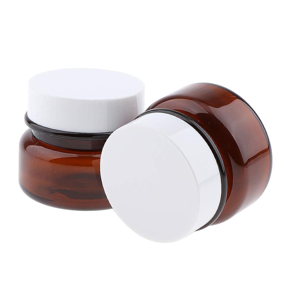 胚行進うめきToygogo 2個50Gポータブル空のプラスチック化粧品クリームジャーポット詰め替え可能なトラベルメイクアップコンテナ