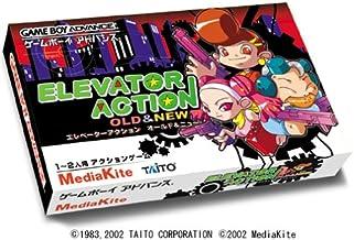 エレベーターアクション OLD&NEW