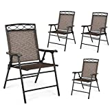 Safstar Set of 4 Folding Patio Chairs, Portable Sling Chairs with Armrests and Metal Frame, Indoor & Outdoor Reclining Chairs for Beach Backyard Balcony (Coffee 4 pcs)