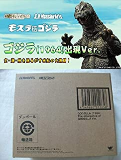 フィギュア S.H.MonsterArts ゴジラ (1964) 出現Ver. モンスターアーツ 魂ウェブ商店 限定ゴシラ 酒井さん 不朽 名作