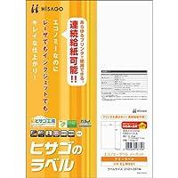 ヒサゴ エコノミーラベル ノーカット (100入り) ELM001