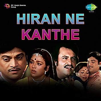 Hiran Ne Kanthe (Original Motion Picture Soundtrack)