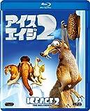 アイス・エイジ2[Blu-ray/ブルーレイ]