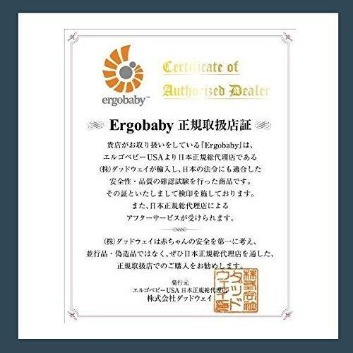 エルゴベビーEMBRACEエンブレース/グレー抱っこひも正規代理店2年保証(よだれパッド付)ERGOBaby