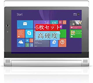 5枚 Sukix フィルム 、 Lenovo Yoga Tablet 2 830F 8 インチ Tablet2 レノボ 向けの 液晶保護フィルム 保護フィルム シート シール(非 ガラスフィルム 強化ガラス ガラス ) 修繕版