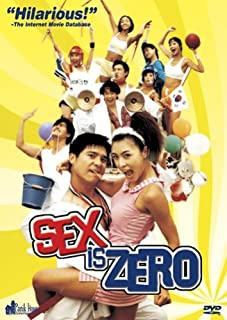 Sex Is Zero by Chang Jung Lim