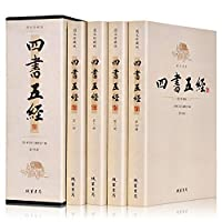 Paperback the box: classics(Chinese Edition)