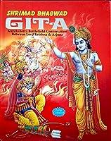 Shrimad Bhagwad Geeta (Big-Coloured) English