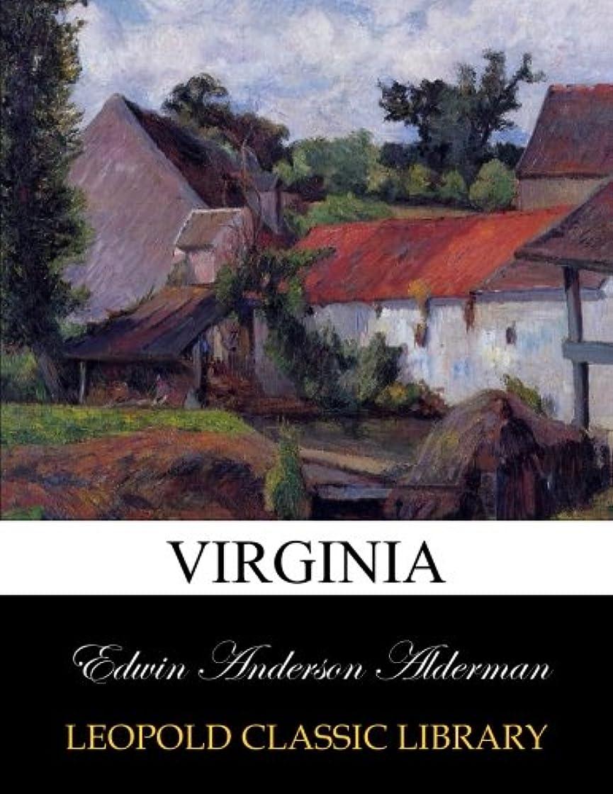 驚いた致命的な贈り物Virginia