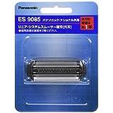 パナソニック 替刃 メンズシェーバー用 外刃 ES9085