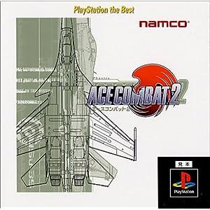 """エースコンバット2 PlayStation the Best"""""""