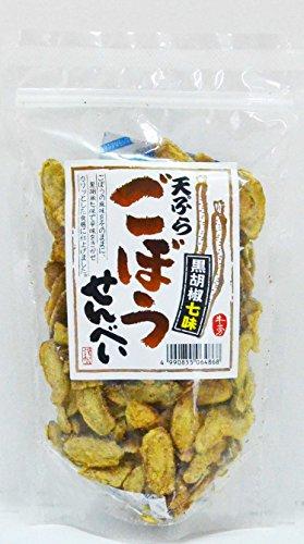 黒胡椒七味 天ぷらごぼうせんべい 100g