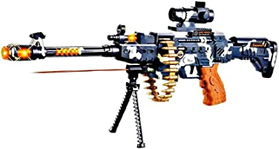 Vikas gift gallery Won Brand Musical Army Style Toy Gun for Kids with Music, Lights and Laser Light, 25 Inch
