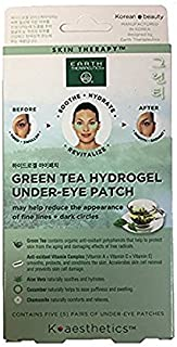 Earth Therapeutics Hydrogel Under Eye Recovery Patches - 1 Box/5 Pairs