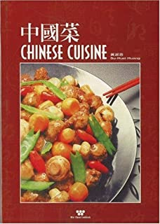 Best mandarin chinese cuisine Reviews