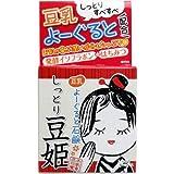 豆乳ヨーグルト石鹸 豆姫(100g)