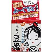 ハーベリィアース 豆乳ヨーグルト石鹸しっとり豆姫 100g