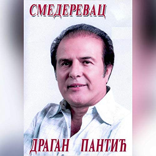 Dragan Panticic Smederevac