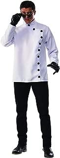 PIZAZZ Men's Crazy Evil Mad Scientist Button Up Lab Coat Shirt Costume