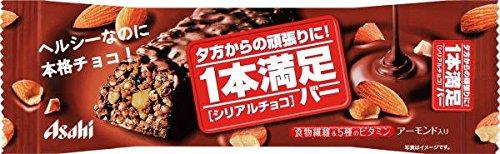 アサヒグループ食品 1本満足バー シリアルチョコ 38g 72本入
