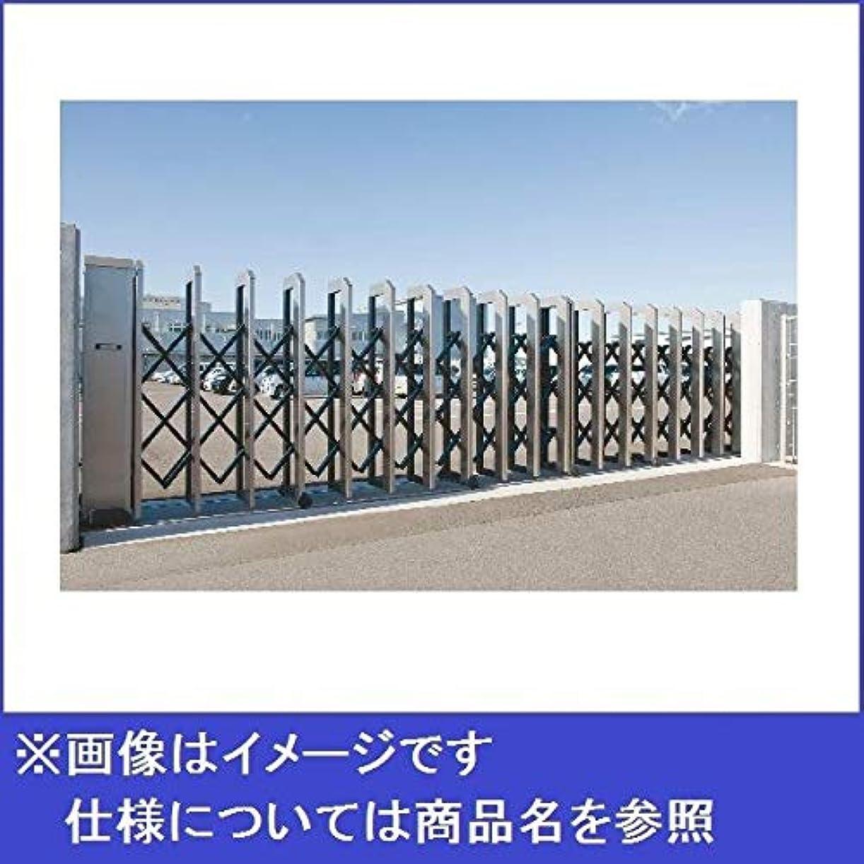 素晴らしき騙す自分の四国化成 ALX2 スチールフラット/凸型レール ALXT10-3035WSC 両開き 『カーゲート 伸縮門扉』