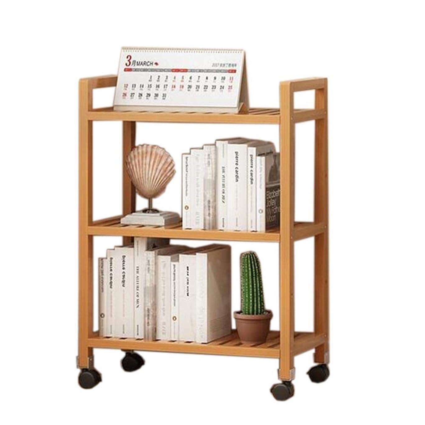 王朝教会提供するSelm 本棚多機能フロアスタンド本棚リビングルームディスプレイスタンド収納調節可能な棚 (Size : 20.47X9.84X31.1in)