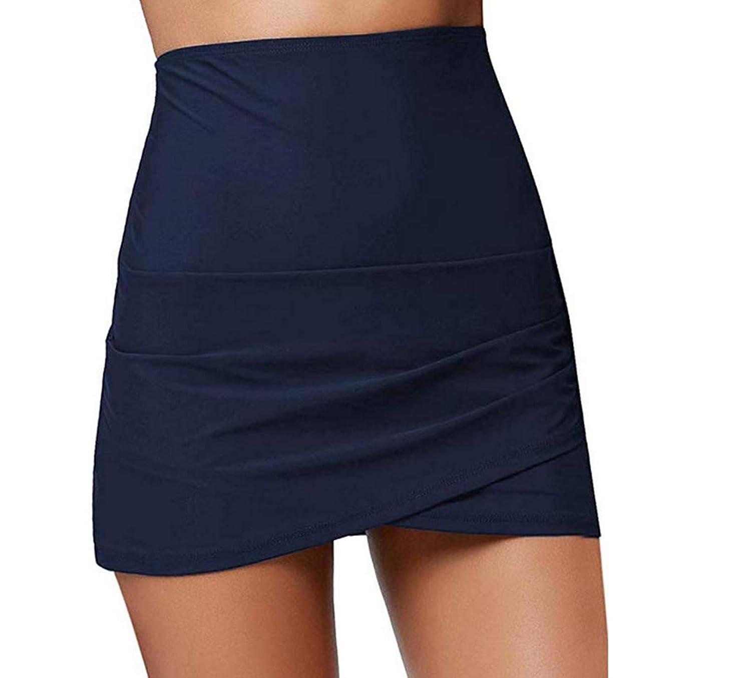 Women Shirred High Waisted Tulip Hem Swim Skirt Ruched Skirted Bikini Swimsuit Bottom Beachwear
