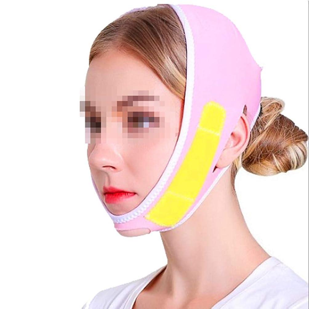 偉業役立つ背骨フェイスリフトマスク、Vフェイスフェイシャルリフティング、およびローラインにしっかりと締め付けます二重あごの美容整形包帯マルチカラーオプション(カラー:イエロー),ピンク