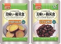 アルファフーズ 美味しい防災食 食物アレルギー不使用甘味セット