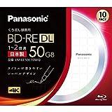 パナソニック LM-BE50C10WQ 録画用2倍速ブルーレイディスク 片面2層50GB(書換型) 10枚パック