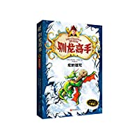 4 Train Your Dragon: The Curse of the Dragon(Chinese Edition)