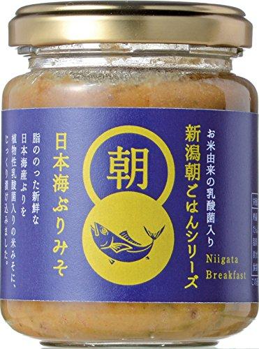 乳酸菌入り新潟朝ごはんシリーズ 日本海ぶりみそ 140g瓶詰×2本