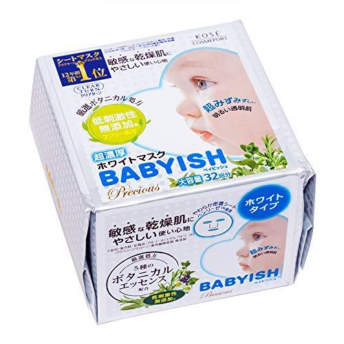 Kose Clear Turn Baybish Precious Super Rich White Mask Mild Stimulation 32pcs - White (Green Tea Set)