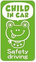 imoninn CHILD in car ステッカー 【マグネットタイプ】 No.52 カエルさん2 (黄緑色)