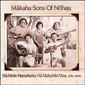 Na Mele Henoheno, helu 'ekahi