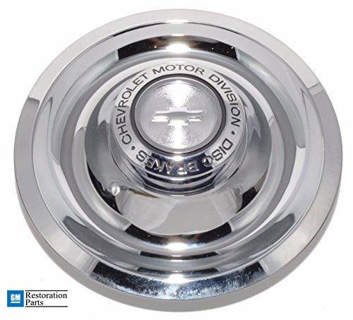 GM Rally Wheel Disc