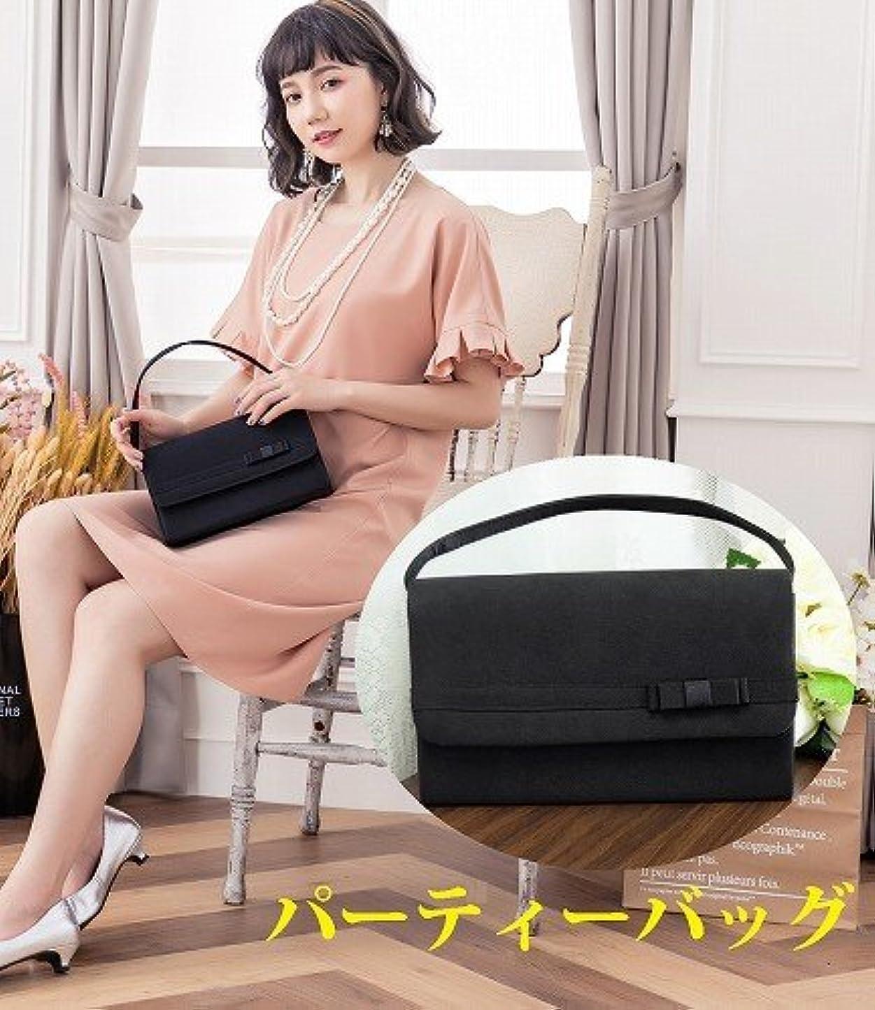 ペパーミントハードリング口新品 大きめバッグ レディースパーティー クラッチ ファッション☆j★