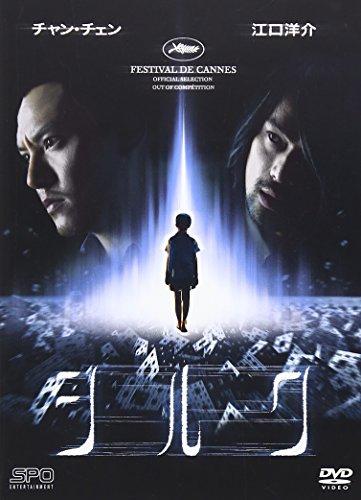 シルク [DVD]