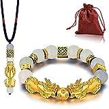 Feng Shui Black Obsidian Wealth Bracelet Necklace Pi Xiu Obsidian Bracelet Set,12mm Feng Shui Black Obsidian Bracelet for Women Men,Adjustable Elastic Feng Shui Bracelet (Amazon stone)