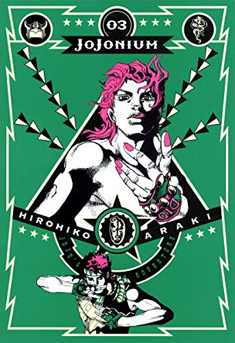 ジョジョの奇妙な冒険 [函装版] JOJONIUM 3 (愛蔵版コミックス)