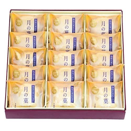 新宿 中村屋 ミルクまんじゅう 月の菓 国産もち米あられ1個セット (15個入り)