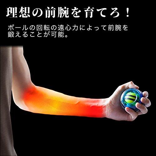 FourPiece腕筋トレグッズボールリスト二の腕ダイエット握力前腕手首トレーニング握力グリップ