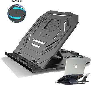 YaPanda ノートパソコン スタンド 2019 最新 PC ホルダー 折り畳み式 冷却 軽量 360度回転 高さ・角度 10段階調整 持ち運び便利Macbook Air/Pro/iPad/タブレット/タブレットなど17インチまで対応 スマホスタンド付き (黒)