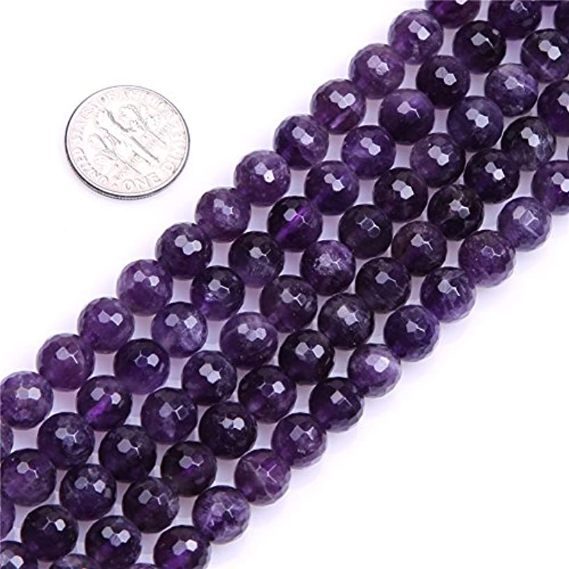 Amethyst Beads for Jewelry Making Natural Gemstone Semi Precious 8mm Round Faceted 15