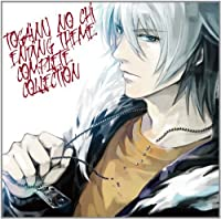 TOGAINU NO CHI ENDING THEMES by Animation